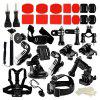 Outdoor Action Sports Camera Accessory Kit - BLACK