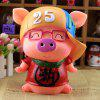 Cute Saving Pot Money Box Glasses Pig Model Toy for Kid Child - YELLOW