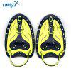 COPOZZ Professional Webbed Gloves Silicone Hand Paddle - YELLOW