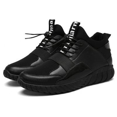 Fashionable Medium Casual Sneakers for Men