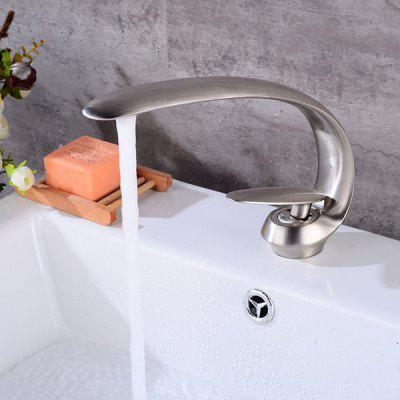 LING HAO HL - 141 Nickel Plating Bathroom Sink Faucet