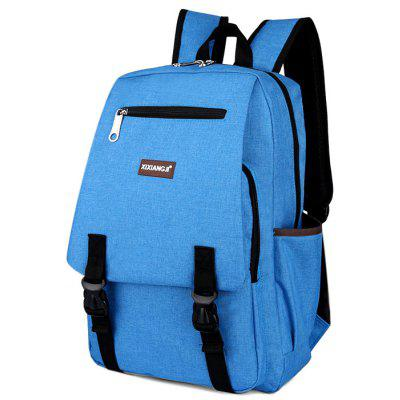 Multifunctional Classic Style Leisure Backpack Schoolbag