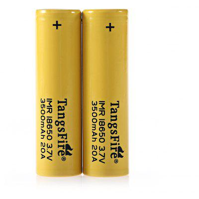 TangsFire 2pcs 20A 18650 Li-ion Rechargeable Battery