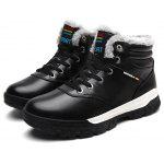 Male Autumn Winter Fleeced Casual High Top Sneakers - BLACK