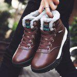Male Autumn Winter Fleeced Casual High Top Sneakers - BROWN