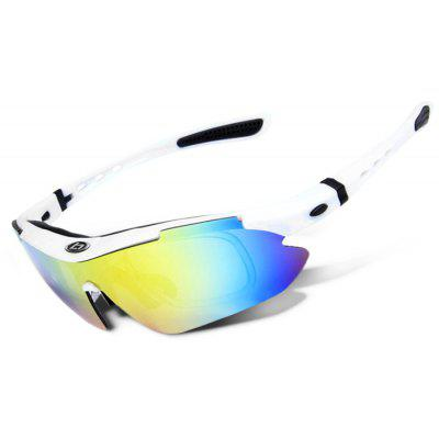 Buy WHITE OBAOLAY 0868 Windproof Protective PC Lens Cycling Glasses for $13.45 in GearBest store