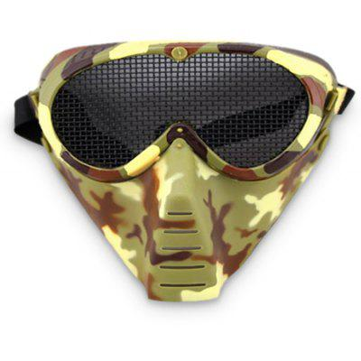 Masque CTSmart MA - 17 - IT Tactical Camouflage Protective Mask