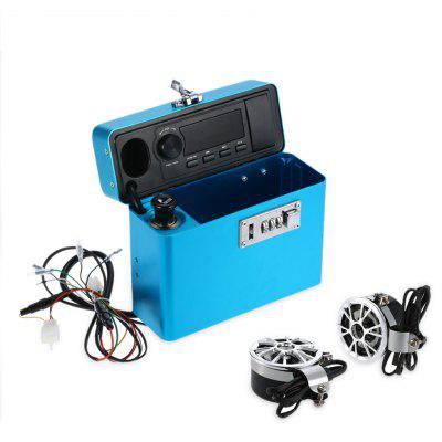 12V Motorcycle Music MP3 Player Speaker