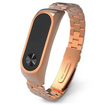 Solid Stainless Steel Wristband for Xiaomi Mi Band 2Smart Watch Accessories<br>Solid Stainless Steel Wristband for Xiaomi Mi Band 2<br><br>Material: Stainless Steel<br>Package Contents: 1 x Wristband<br>Package size: 13.00 x 10.00 x 3.00 cm / 5.12 x 3.94 x 1.18 inches<br>Package weight: 0.0620 kg<br>Product size: 23.50 x 1.90 x 0.50 cm / 9.25 x 0.75 x 0.2 inches<br>Product weight: 0.0610 kg