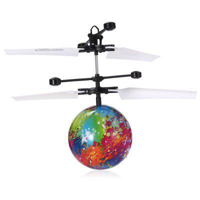 Flying Ball Electric Induction Suspension Toy