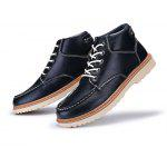 Men Stylish Stitching Casual Lace-up Ankle Boots - BLUE