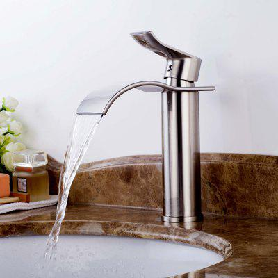 LING HAO HL - 278 Durable Nickel Plating Basin Faucet