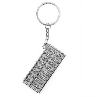 Keychain Mini Chinese Traditional Account Abacus Pattern