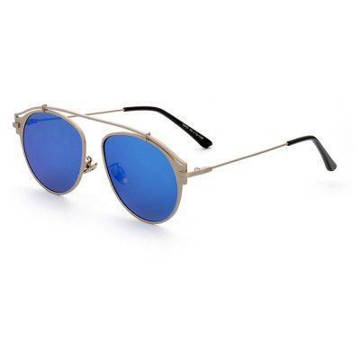 Trendy Eye-protection Neutral Sunglasses