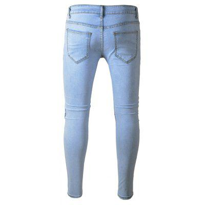 Casual Slim Fit Jeans with Distressed DetailsMens Pants<br>Casual Slim Fit Jeans with Distressed Details<br><br>Material: Cotton, Spandex<br>Package Contents: 1 x Pants<br>Package size: 40.00 x 30.00 x 1.00 cm / 15.75 x 11.81 x 0.39 inches<br>Package weight: 0.4700 kg<br>Product weight: 0.4500 kg