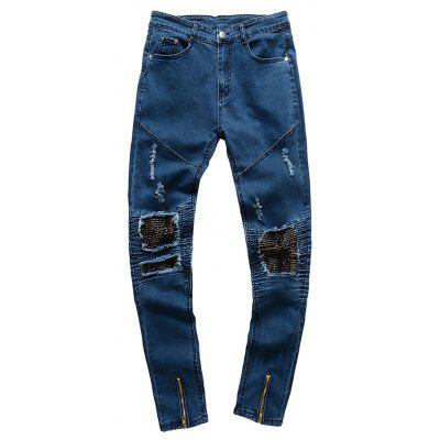 Male Fashion Ripped Zip Jeans