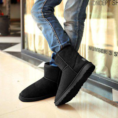 Men Stylish Warm Solid Color Stitching PU UGG Boots Coral Springs Buy stuff