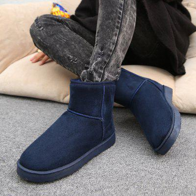 Men Stylish Warm Solid Color Stitching PU UGG BootsMens Boots<br>Men Stylish Warm Solid Color Stitching PU UGG Boots<br><br>Closure Type: Slip-On<br>Contents: 1 x Pair of Boots<br>Function: Slip Resistant<br>Materials: Rubber, PU<br>Occasion: Casual, Daily<br>Outsole Material: Rubber<br>Package Size ( L x W x H ): 31.00 x 21.00 x 1.00 cm / 12.2 x 8.27 x 0.39 inches<br>Package Weights: 0.4200kg<br>Pattern Type: Solid<br>Product Weights: 0.4000kg<br>Seasons: Winter<br>Style: Leisure, Comfortable<br>Toe Shape: Round Toe<br>Type: Boots<br>Upper Material: PU