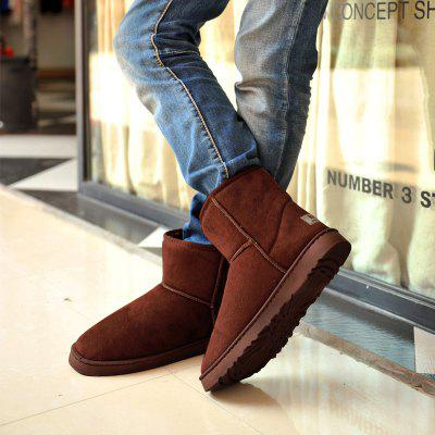 Men Stylish Warm Solid Color Stitching PU UGG Boots Brownsville Prices for goods