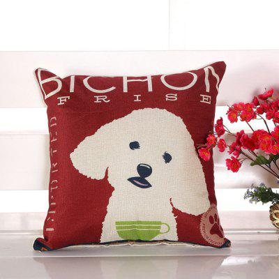 LAIMA Square Pillowcase Adorable Dog Pattern Pillow Cover