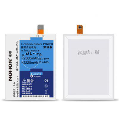 Replacement Battery for LG T9 / Nexus 5 / D82...