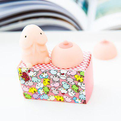 Squishy Squeeze Anti-stress Soft Stretchy Kawaii Animal Toy