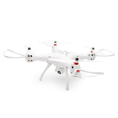 SYMA X8 Pro GPS Brushed RC Quadcopter - RTF