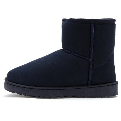Female Outdoor Hiking Soft Warm Snow BootsWomens Boots<br>Female Outdoor Hiking Soft Warm Snow Boots<br><br>Closure Type: Slip-On<br>Contents: 1 x Pair of Shoes, 1 x Shoe Bag<br>Function: Slip Resistant<br>Lining Material: Plush,PU<br>Materials: Plush, PU, Rubber, Fabric<br>Occasion: Sports, Shopping, Holiday, Daily, Casual, Outdoor Clothing<br>Outsole Material: Rubber<br>Package Size ( L x W x H ): 31.00 x 21.00 x 1.00 cm / 12.2 x 8.27 x 0.39 inches<br>Package Weights: 0.40kg<br>Pattern Type: Solid<br>Seasons: Winter<br>Style: Modern, Leisure, Fashion, Comfortable, Casual<br>Toe Shape: Round Toe<br>Type: Boots<br>Upper Material: Cotton Fabric