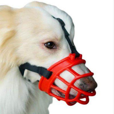 Quick Fit Dog Muzzle Anti Biting Chewing Collar