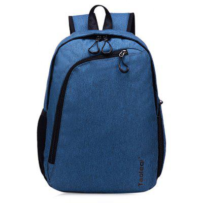 Men Modern Simple Canvas BackpackBackpacks<br>Men Modern Simple Canvas Backpack<br><br>Features: Wearable<br>Gender: Men<br>Material: Canvas<br>Package Size(L x W x H): 29.00 x 4.00 x 42.00 cm / 11.42 x 1.57 x 16.54 inches<br>Package weight: 0.4400 kg<br>Packing List: 1 x Backpack<br>Product weight: 0.4200 kg<br>Style: Casual, Fashion<br>Type: Backpacks