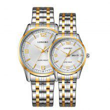 Longbo 80145 4582 Fashion Trendy Personality Couple Watch