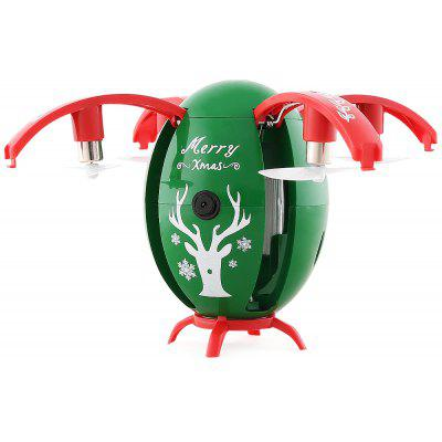 JJRC H66 X-MAS EGG Foldable Micro RC Quadcopter - RTF -  GREEN