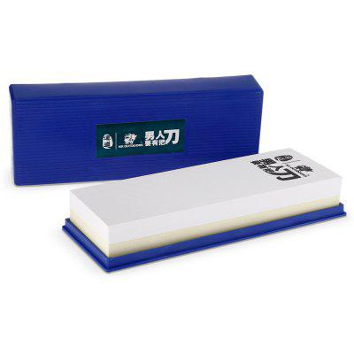 HX OUTDOORS MS - 02 Double Sides Sharpening Stone