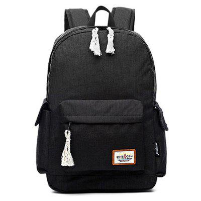 Women Trendy Vintage Water-resistant BackpackBackpacks<br>Women Trendy Vintage Water-resistant Backpack<br><br>Features: Wearable<br>Gender: Women<br>Material: Oxford Fabric<br>Package Size(L x W x H): 31.00 x 4.00 x 48.00 cm / 12.2 x 1.57 x 18.9 inches<br>Package weight: 0.6600 kg<br>Packing List: 1 x Backpack<br>Product weight: 0.6400 kg<br>Style: Casual, Fashion<br>Type: Backpacks