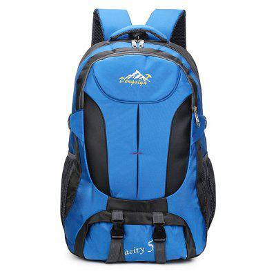 Men Outdoor Durable Water-resistant Nylon BackpackBackpacks<br>Men Outdoor Durable Water-resistant Nylon Backpack<br><br>Features: Wearable<br>Gender: Men<br>Material: Polyester, Nylon<br>Package Size(L x W x H): 40.00 x 30.00 x 4.00 cm / 15.75 x 11.81 x 1.57 inches<br>Package weight: 0.9200 kg<br>Packing List: 1 x Backpack<br>Product weight: 0.9000 kg<br>Style: Fashion, Casual<br>Type: Backpacks