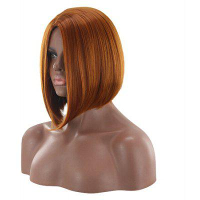 Fascinating Wig Short Hair Synthetic Artificial Hairpiece