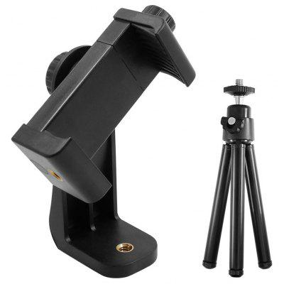 360 Degree Adjustable Cellphone Clamp Bracket + Tripod