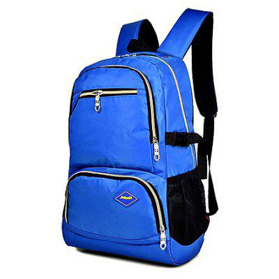 Leisure Large Capacity Backpack for Men