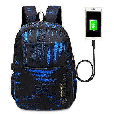 Male Nylon Casual Large Capacity Backpack