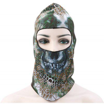 Buy ACU CAMOUFLAGE HIGHLANG Breathable Cycling Patterned Full Face Cover Protective Mask for $5.69 in GearBest store