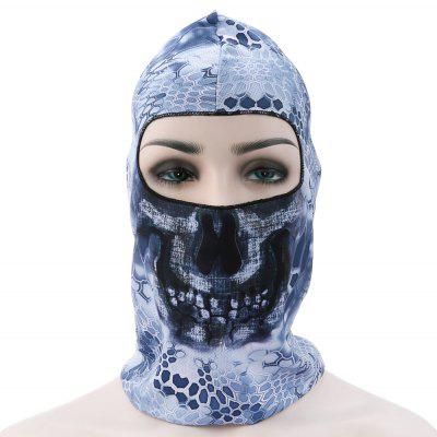 Buy Breathable Cycling Patterned Full Face Cover Protective Mask, ACU CAMOUFLAGE, RAID, Outdoors & Sports, Cycling, Cycling Clothings for $3.90 in GearBest store