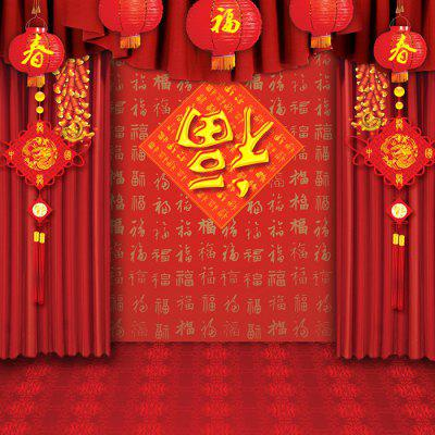 k - 5332 Red Lantern Blessing Photography Backdrop