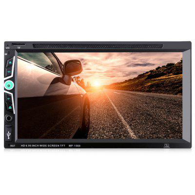 Buy BLACK MP1569 2 Din 6.95 inch Bluetooth Car Stereo DVD CD Player for $99.17 in GearBest store