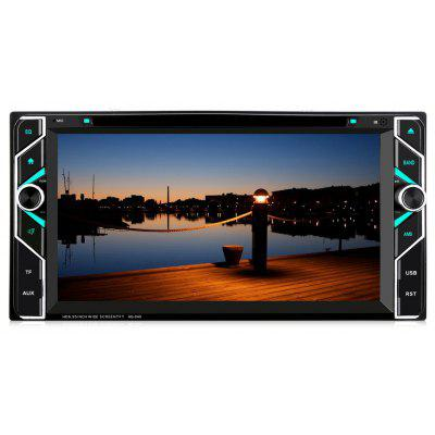 HG040 2 Din 6.95 inch Bluetooth Car Stereo DVD Player