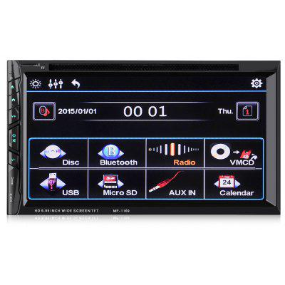 MP1169 2 Din 6.95 pulgadas Bluetooth Car Stereo DVD CD Player