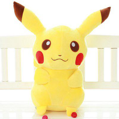 Stuffed Short Plush Toy with Cute Style