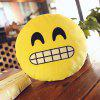 Cartoon QQ Emoji Style Throw Pillow 1PC - COLORMIX