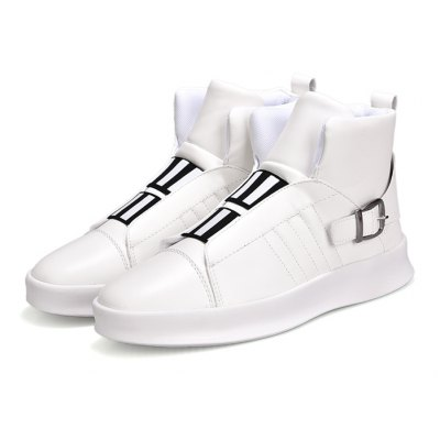 Buy WHITE 44 Male Street Trendy High Top Casual Skateboarding Shoes for $38.98 in GearBest store