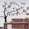 Photo Tree Design Wall Sticker - BLACK