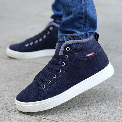 Male Warmest Soft Plush Ankle Padded BootsMens Boots<br>Male Warmest Soft Plush Ankle Padded Boots<br><br>Closure Type: Lace-Up<br>Contents: 1 x Pair of Shoes, 1 x Box<br>Function: Slip Resistant<br>Materials: Suede, Rubber<br>Occasion: Tea Party, Shopping, Riding, Party, Office, Outdoor Clothing, Casual, Daily, Dress, Holiday<br>Outsole Material: Rubber<br>Package Size ( L x W x H ): 30.00 x 21.00 x 13.00 cm / 11.81 x 8.27 x 5.12 inches<br>Package Weights: 0.90kg<br>Pattern Type: Solid<br>Seasons: Autumn,Winter<br>Style: Modern, Leisure, Fashion, Comfortable, Casual<br>Toe Shape: Round Toe<br>Type: Boots<br>Upper Material: Suede